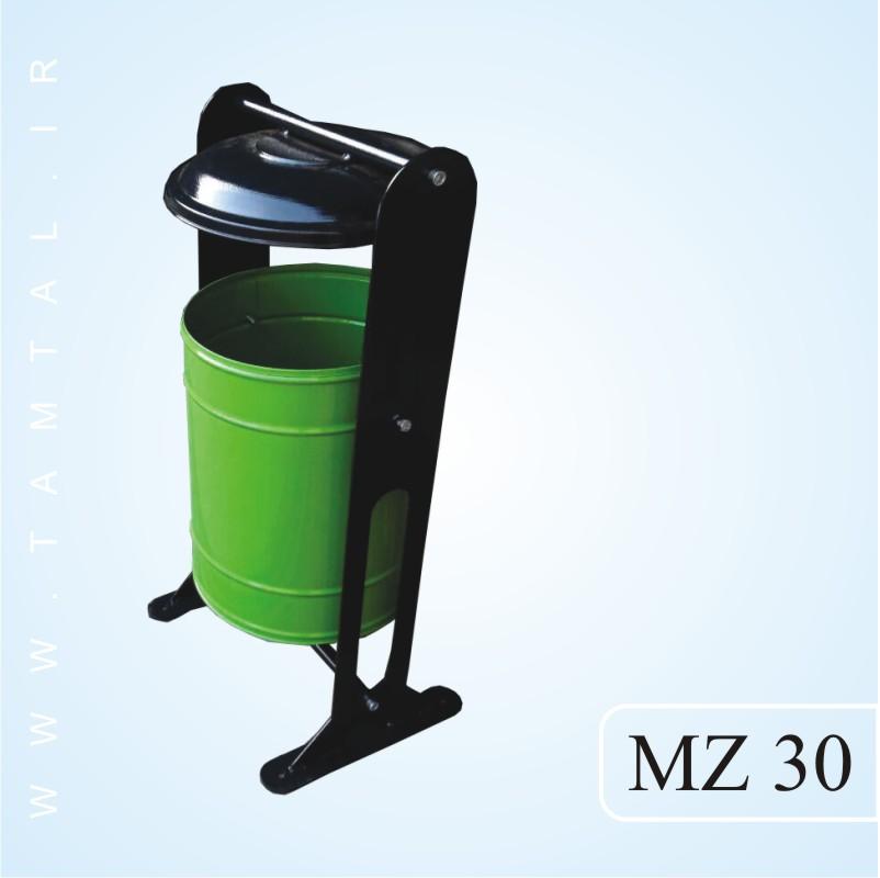 مخزن زباله شهری mz30