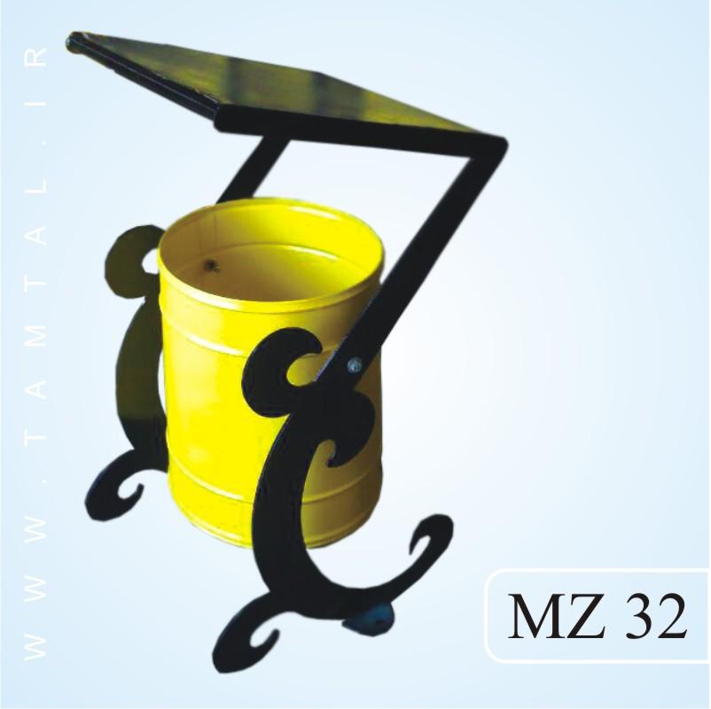 مخزن زباله شهری mz32