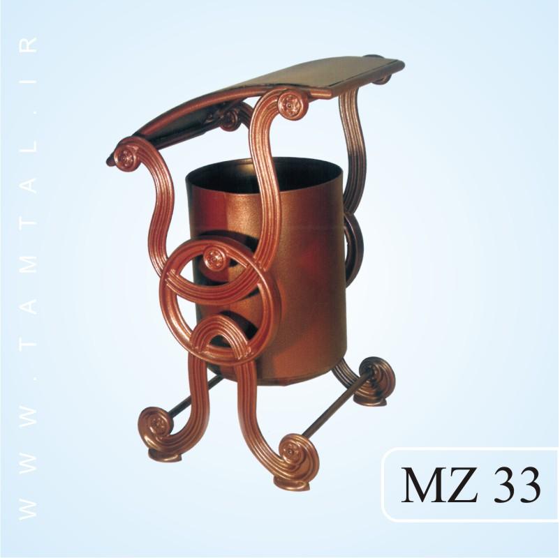 مخزن زباله شهری mz33