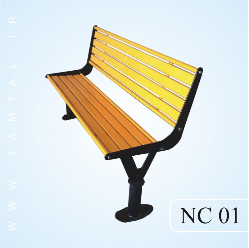 نیمکت پارکی nc01