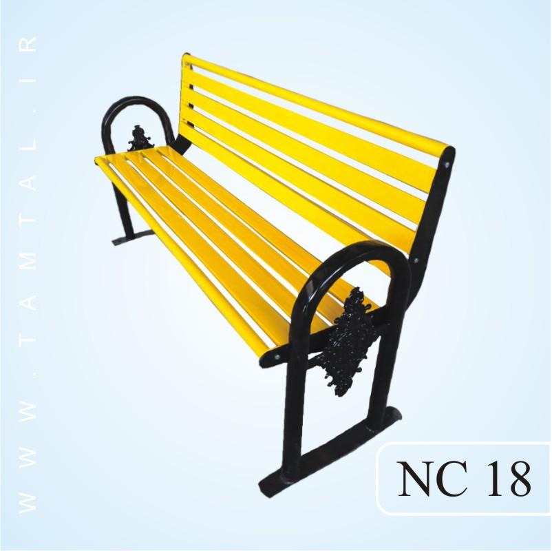 نیمکت پارکی nc18