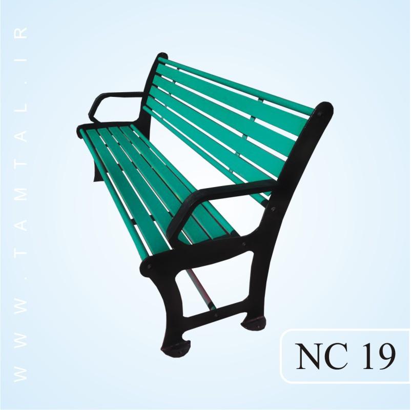 نیمکت پارکی nc19