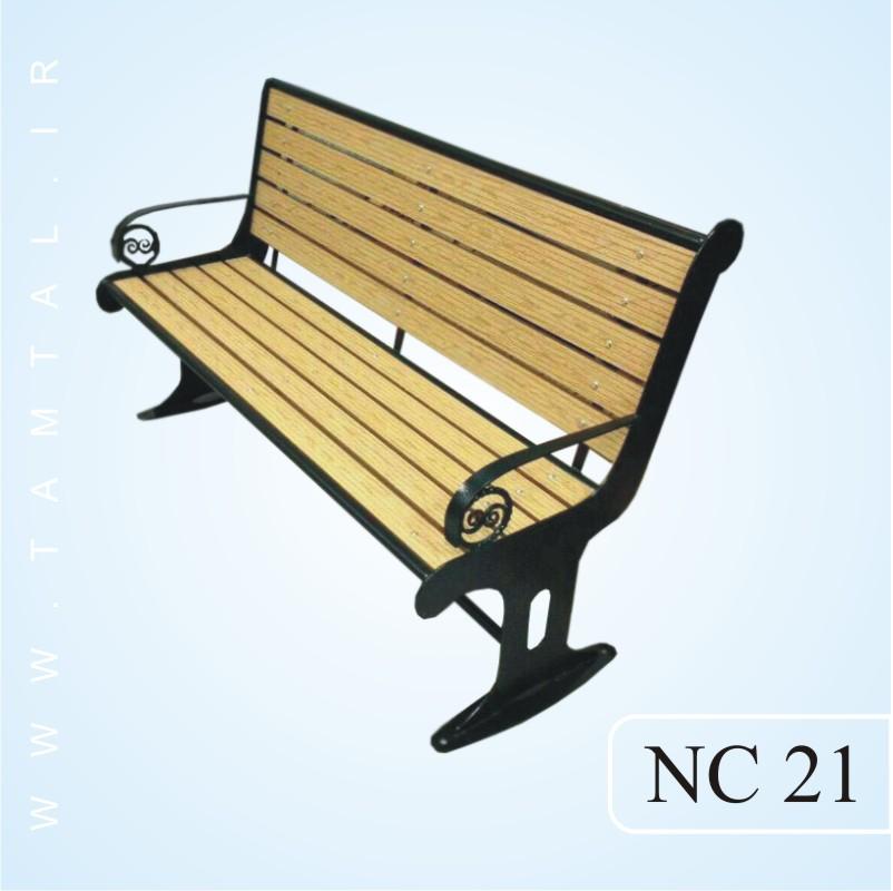 نیمکت پارکی nc21