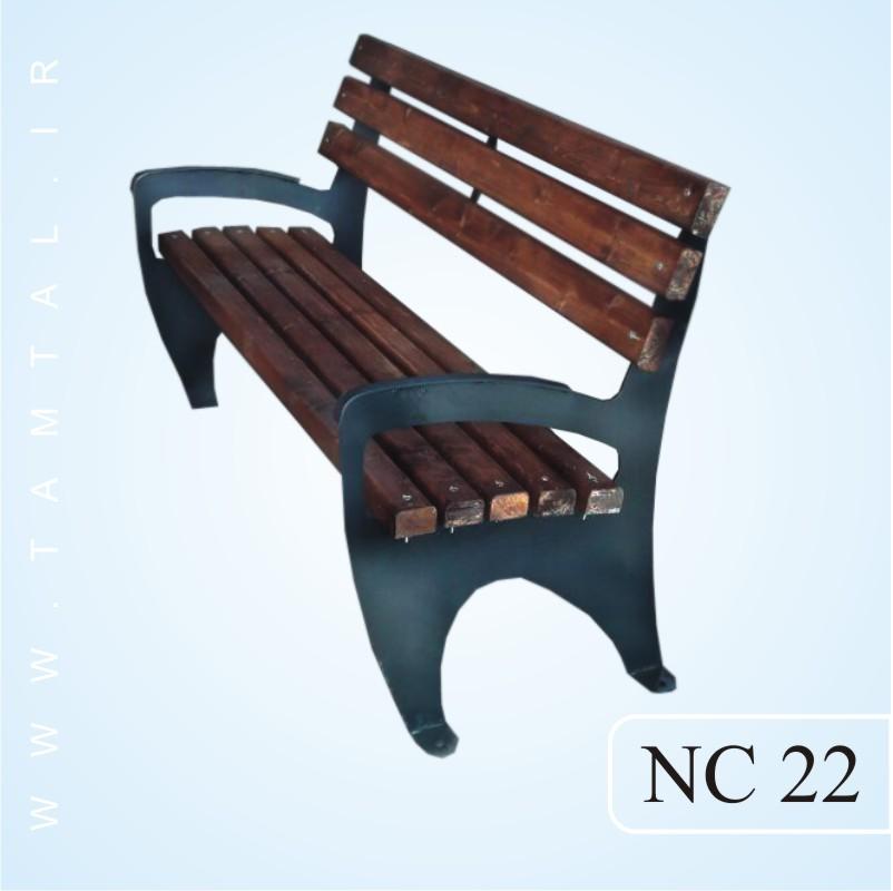 نیمکت پارکی nc22