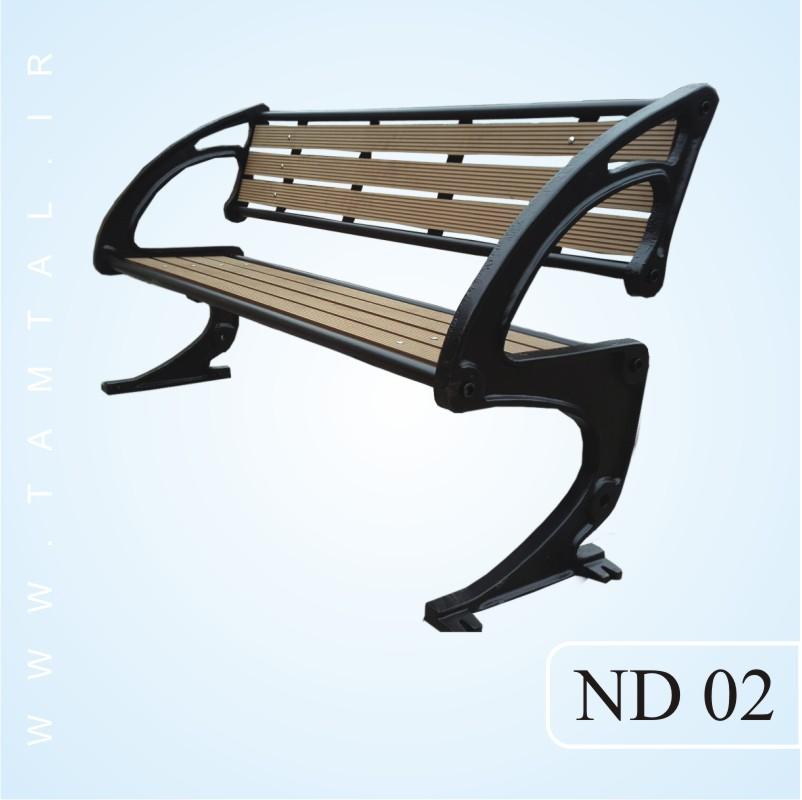 نیمکت پارکی nd02