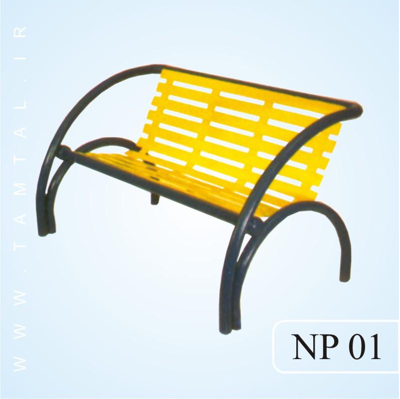 نیمکت پارکی np01