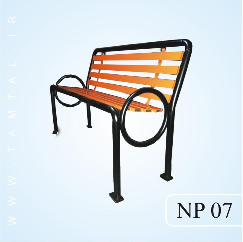 نیمکت پارکی np07