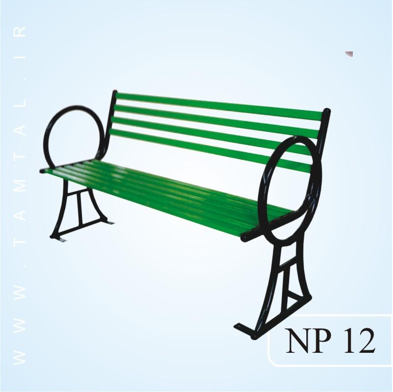 نیمکت پارکی np12
