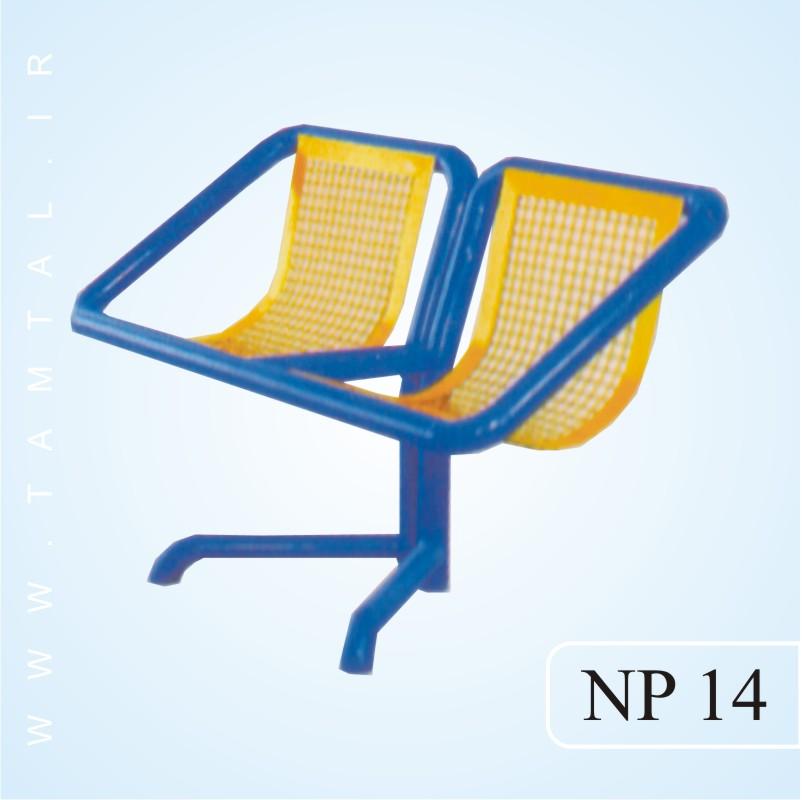 نیمکت پارکی np14