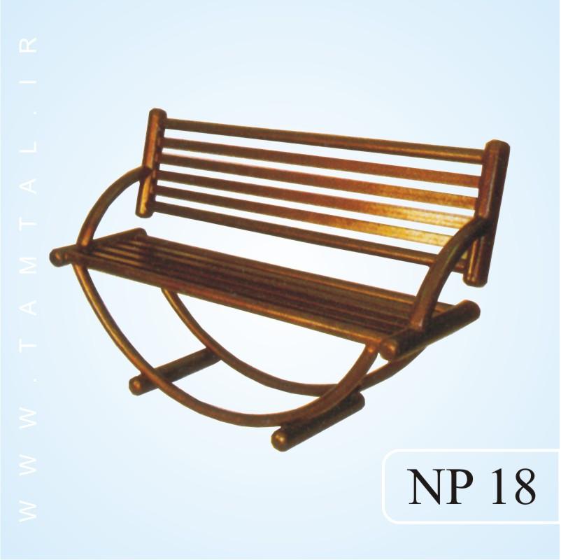 نیمکت پارکی np18