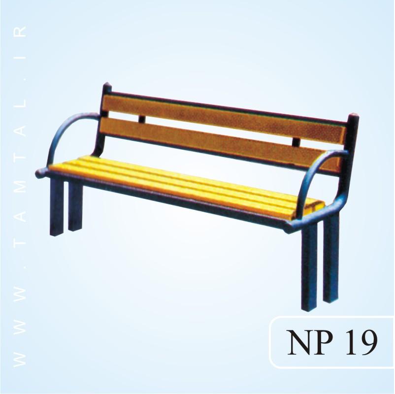 نیمکت پارکی np19