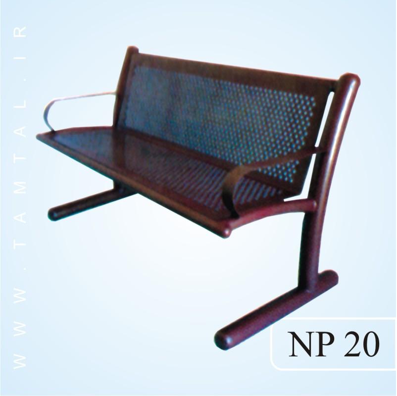 نیمکت پارکی np20