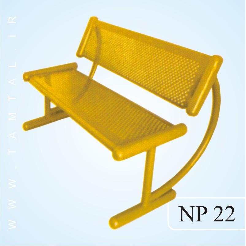 نیمکت پارکی np22
