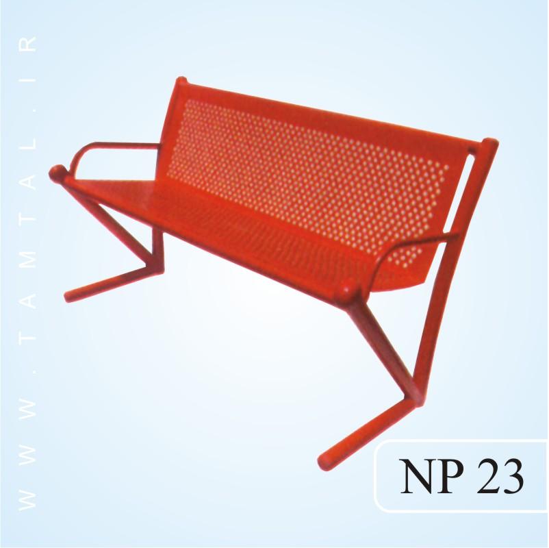 نیمکت پارکی np23