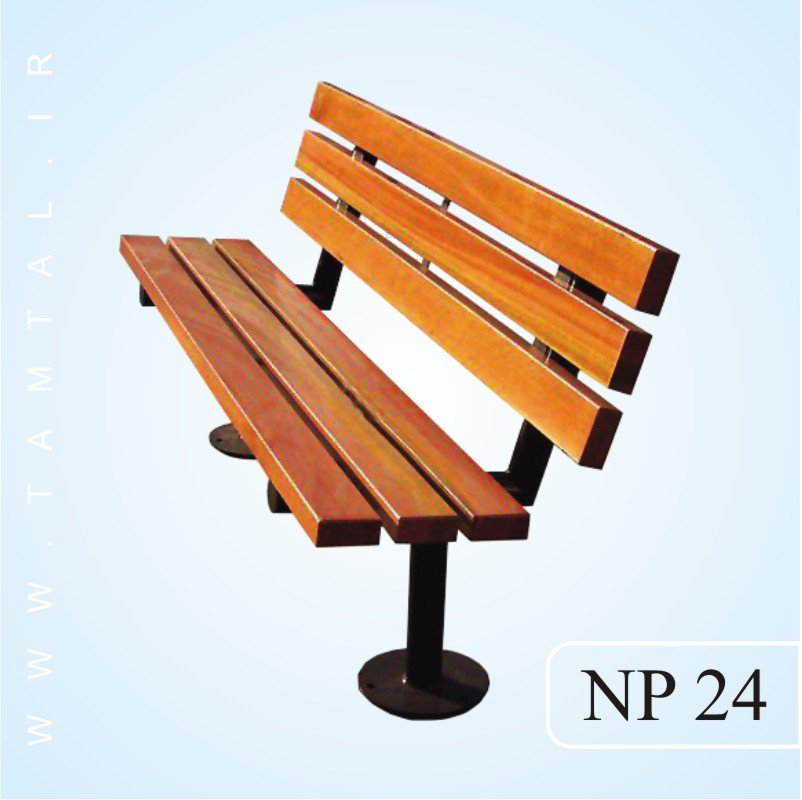 نیمکت پارکی np24