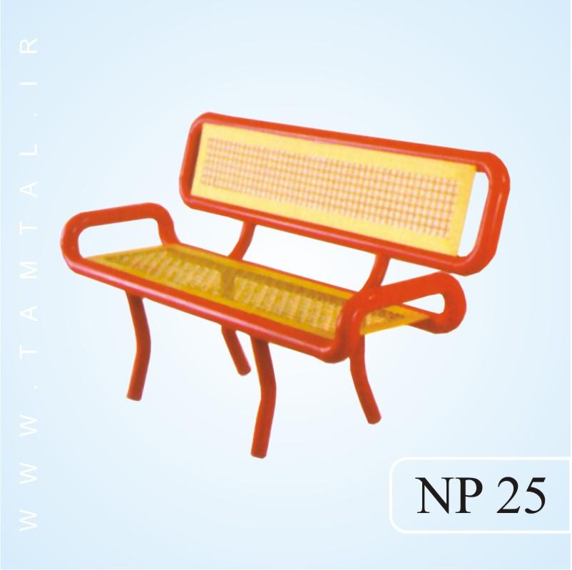 نیمکت پارکی np25