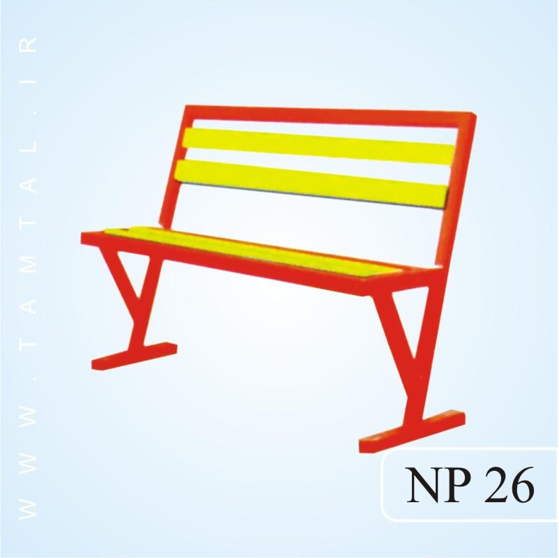 نیمکت پارکی np26