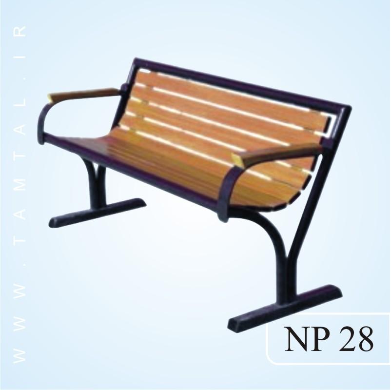 نیمکت پارکی np28