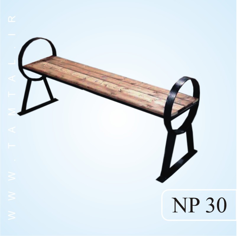 نیمکت پارکی np30