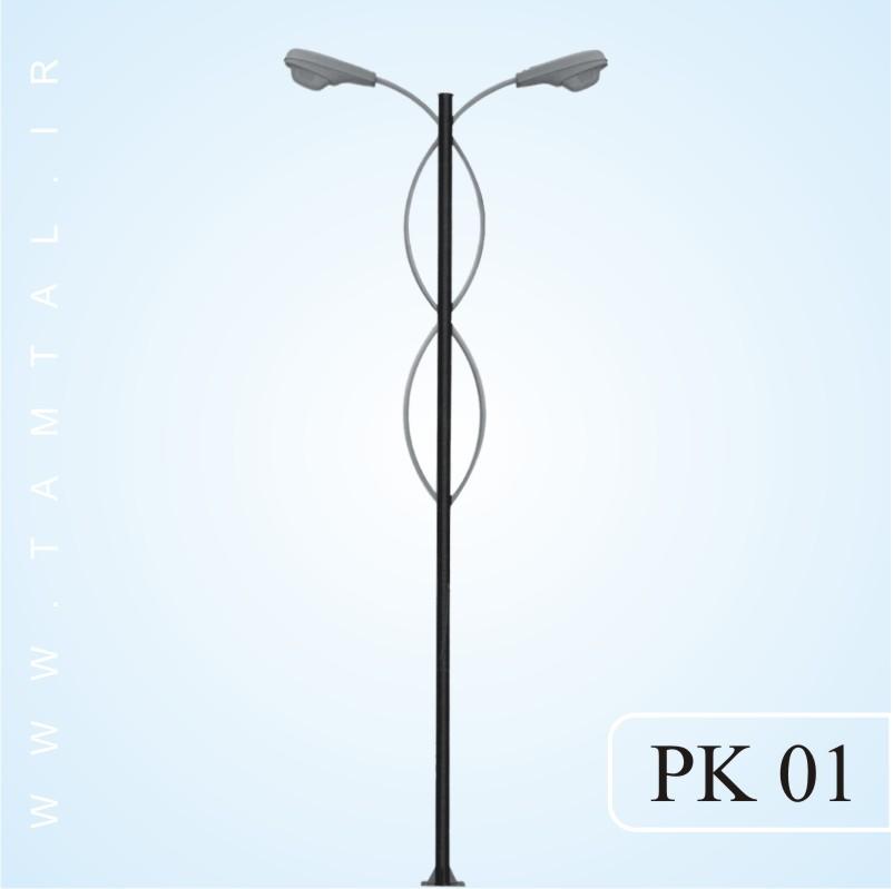 پایه چراغ خیابانی pk01