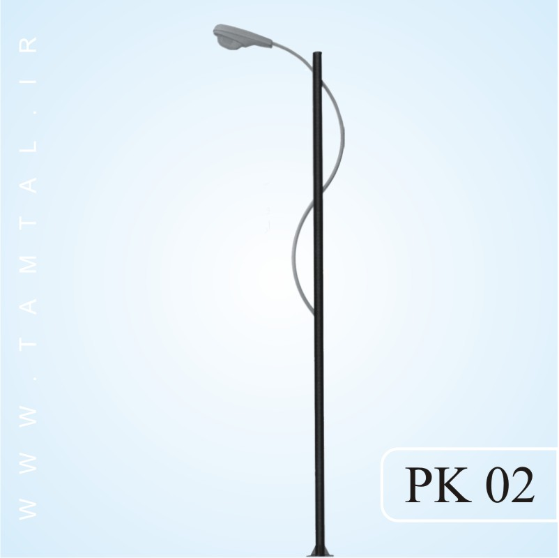 پایه چراغ خیابانی مدل PK 02