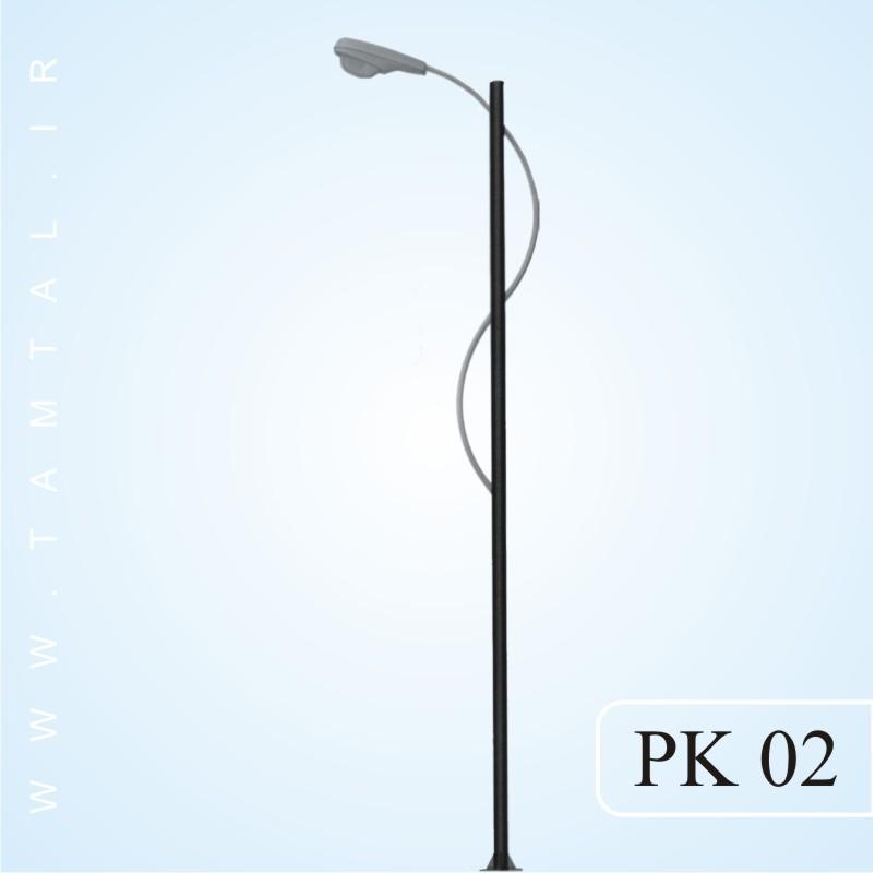 پایه چراغ خیابانی pk02