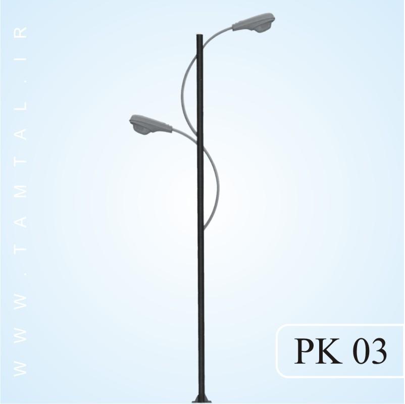 پایه چراغ خیابانی pk03