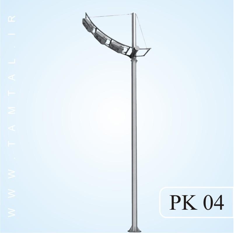 پایه چراغ خیابانی pk04