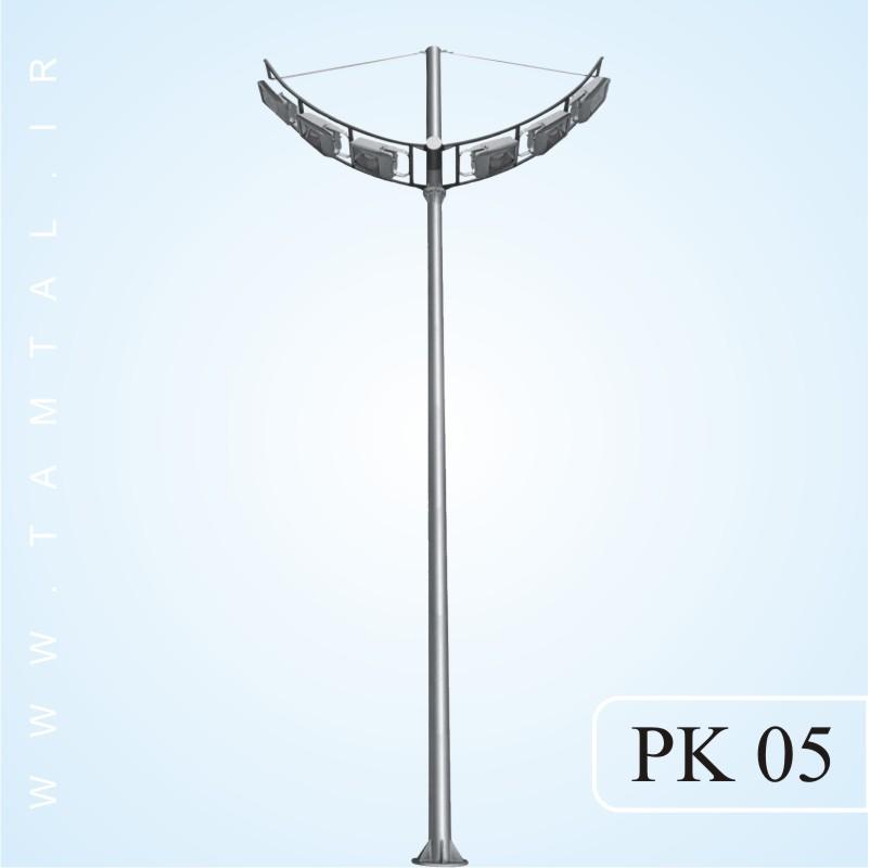 پایه چراغ خیابانی pk05