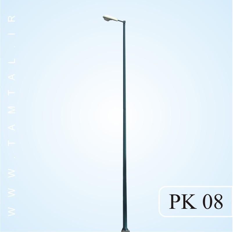 پایه چراغ خیابانی pk08
