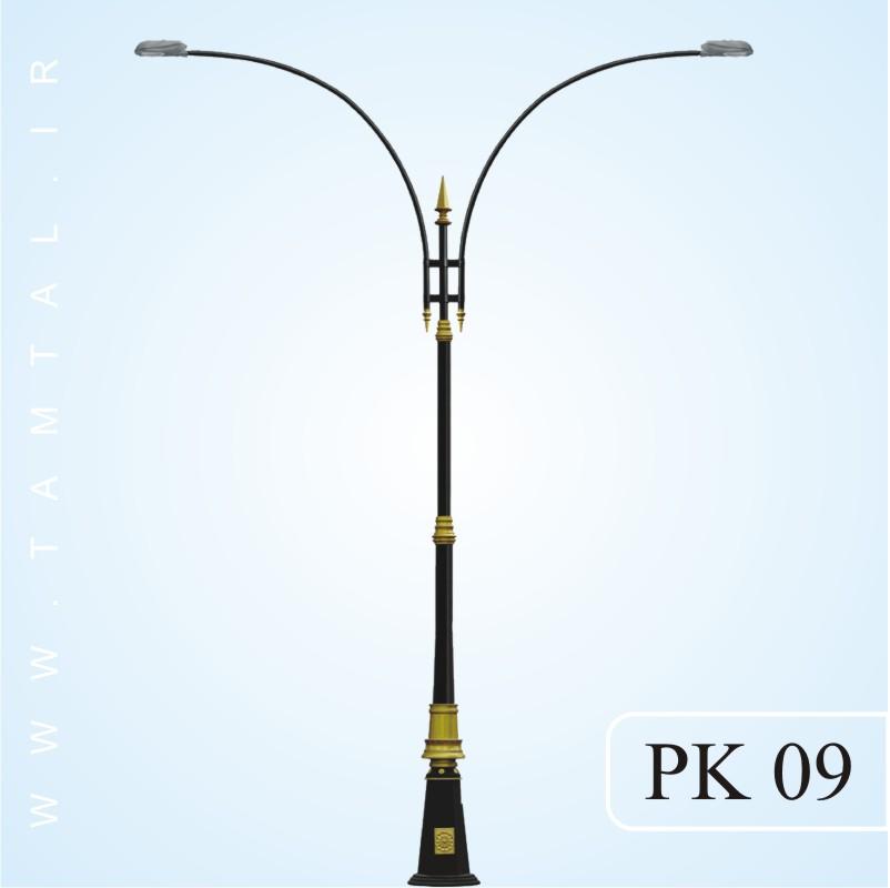 پایه چراغ خیابانی pk09