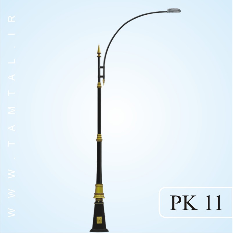 پایه چراغ خیابانی مدل PK 11