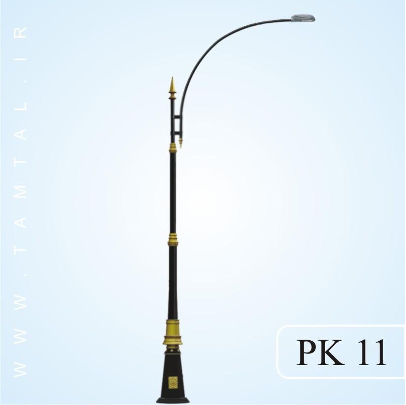 پایه چراغ خیابانی pk11