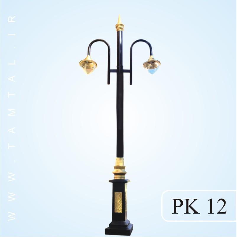 پایه چراغ خیابانی pk12