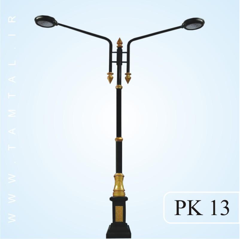 پایه چراغ خیابانی pk13