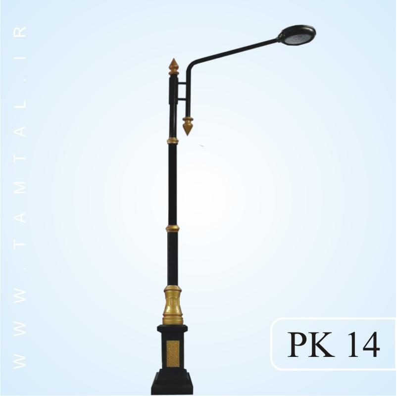 پایه چراغ خیابانی pk14