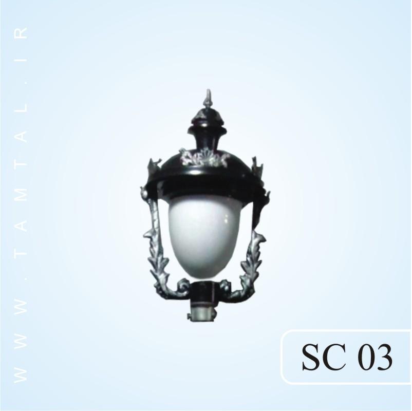 سرچراغی SC03
