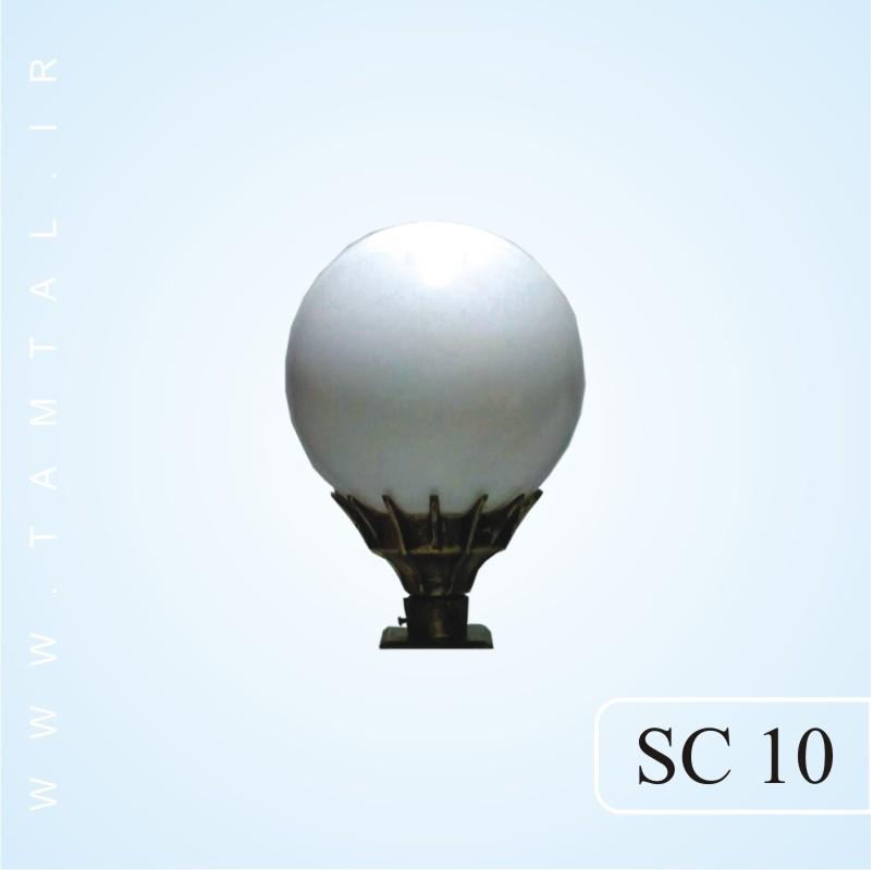 سرچراغی SC10