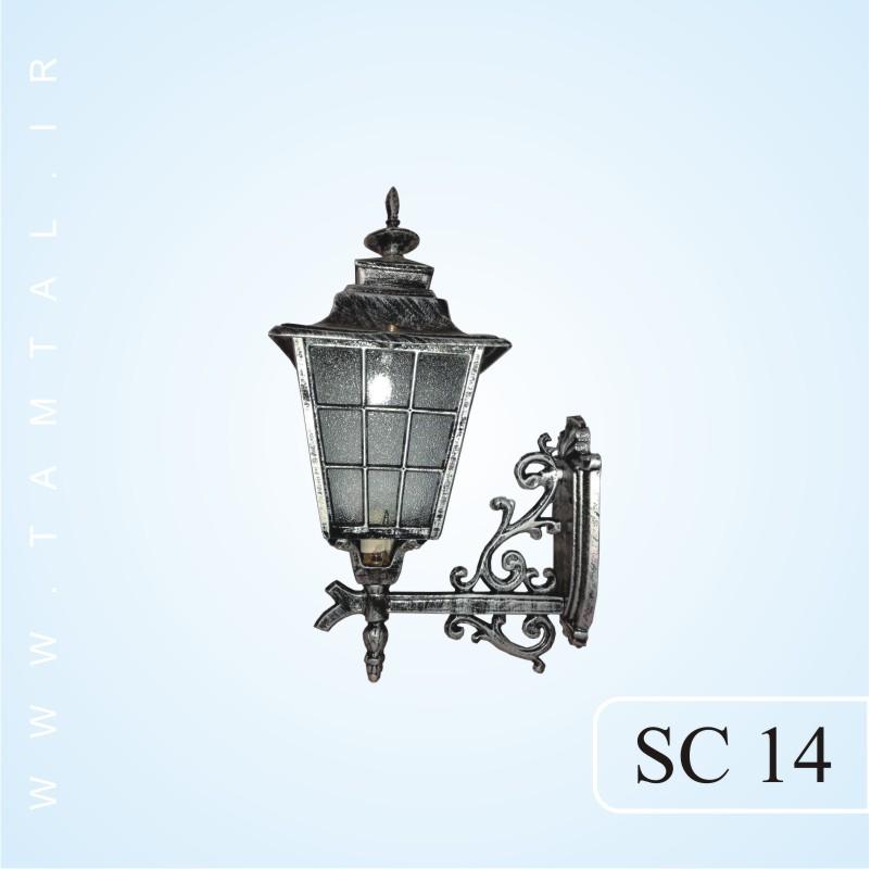 سرچراغی SC14