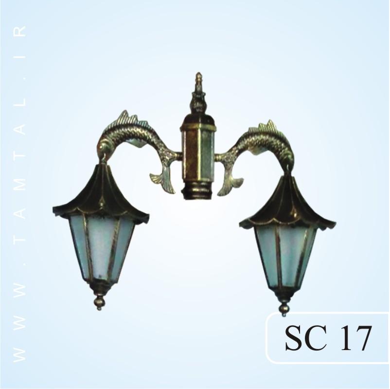 سرچراغی SC17