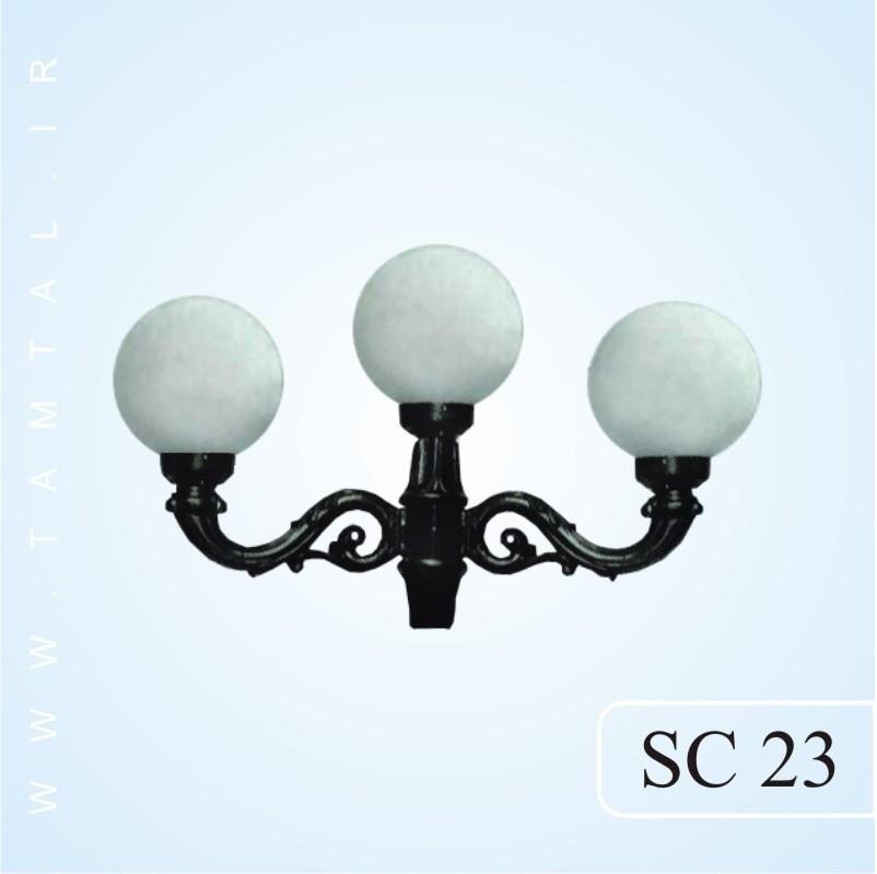 سرچراغی SC23