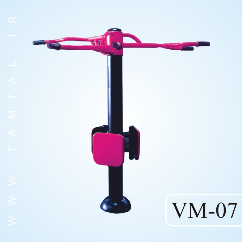 VM 07