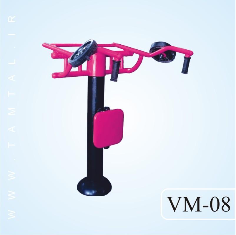 VM 08