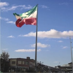 پایه پرچم شهری